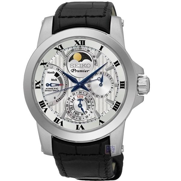 SEIKO 精工 人動電能 限量 月相錶 SRX011J2 (5D88-0AG0P) 43mm