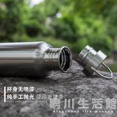 304不銹鋼單層運動水杯子夏季戶外大容量登山車載騎行山地車水壺 晴川生活館