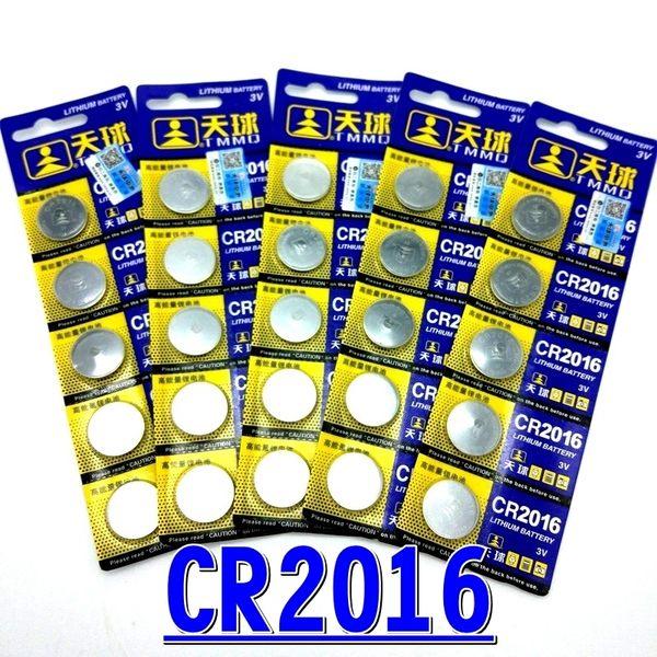 【JIS】I014 CR2016 3V 高品質 鈕扣電池 水銀 計算機 一卡5顆 電子秤 主機 非CR2032