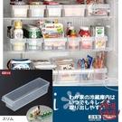 【日本製】【Inomata】日本製 冰箱帶孔收納盒 長型(一組:10個) SD-13654 - Inomata