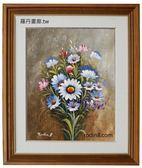 傳情花束油畫-ma5(羅丹畫廊)含框45X55公分(100%手繪)