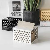 木上創意家用抽紙盒簡約北歐風客廳創意抽紙盒個性家居紙巾收納盒「Top3c」