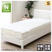 舒眠墊 抗菌防蟎 N-CLEAN 單人 NITORI宜得利家居