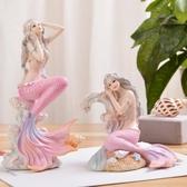 地中海人魚公主ins創意家居裝飾品美人魚客廳擺件魚缸小擺設31# HOME 新品