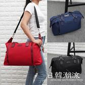 旅行包  旅行包女手提韓版短途旅游包大容量輕便手提包男出差旅行袋行李包