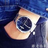 手錶 鋼帶男士手錶非機械潮流休閒防水時尚款男大氣石英錶 綠光森林
