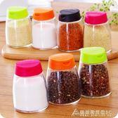 調味罐雙開口調味瓶罐套裝 玻璃調料罐家用廚房裝胡椒鹽罐調料瓶 酷斯特數位3C