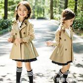 女童風衣春秋新款韓版兒童中大童裝秋季中長款小女孩洋氣外套 焦糖布丁