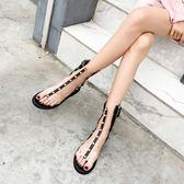 涼鞋 透明帶珍珠魚骨羅馬涼鞋女平底側拉鏈平跟時尚涼靴 宜室家居