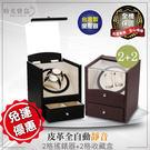 皮革全自動靜音2格搖錶器+2格收藏盒-黑...