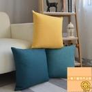 素色正方形藤編紋亞麻抱枕靠墊簡約沙發大靠枕頭套【小獅子】