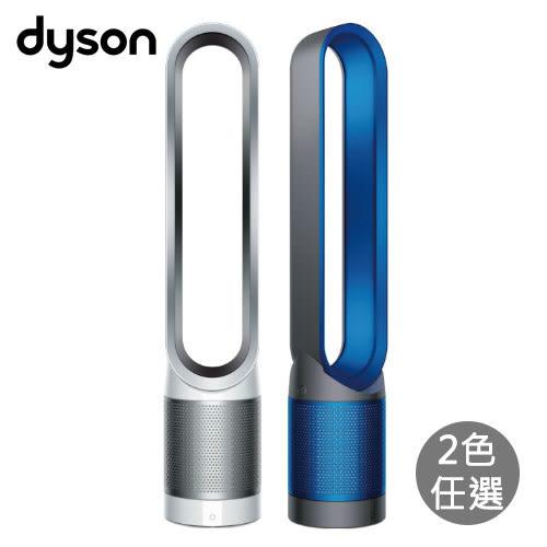 【Dyson】Pure Cool Link TP02智慧空氣清淨 氣流倍增器