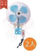 電風扇 風扇 電扇 金展輝18吋 涼風扇電扇 台灣製 工業扇 懸掛扇 (2入) 強風扇 循環扇 室內扇
