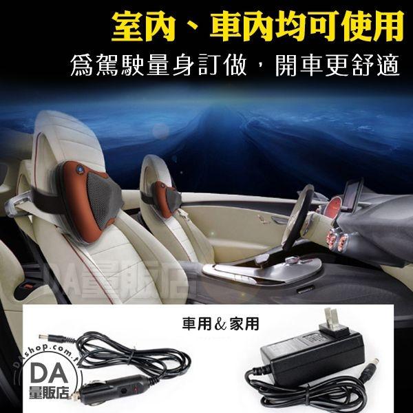 按摩枕 多功能按摩枕 紅外線按摩器 家用+車用 八頭按摩枕 肩頸腳底按摩 溫熱揉捏 頭枕