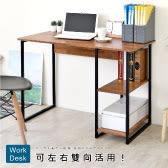 【時時樂限定】《Hopma》簡約層架工作桌E-D105