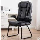 辦公椅 電腦椅家用辦公椅會議椅弓形職員學習麻將座椅宿舍簡約靠背椅子 免運費