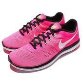 【六折特賣】Nike 慢跑鞋 Flex 2016 RN Run 運動鞋 紫紅 黑 白勾 女鞋【PUMP306】 830751-600