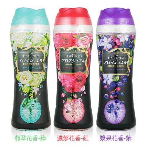 日本 P&G HAPPINESS 幸福寶石芳香粒(限定版) 520ml 香香豆【BG Shop】3款供選