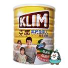 克寧高鈣全家人營養奶粉 2.2kg 100%紐西蘭乳源