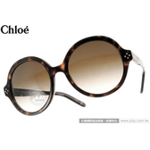 Chloe 太陽眼鏡 CL629S 219 (琥珀) 法式經典復古圓框 墨鏡 # 金橘眼鏡