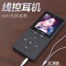 超薄mp3音樂播放器mp4學生隨身聽學英語便攜式迷你看小說聽歌專用手機下歌超長待機 3C優購
