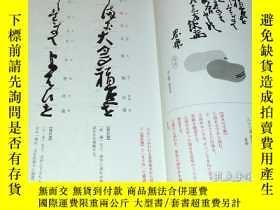 二手書博民逛書店The罕見book which can read Japanese Break Calligraphy Kanji