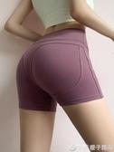 健身短褲高腰翹臀瑜伽褲網紅蜜桃褲女彈力緊身運動褲外穿夏季   (橙子精品)