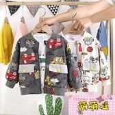 男童春裝外套2021春季新款童裝兒童休閑夾克衫洋氣寶寶雙層上衣潮【萌萌噠】