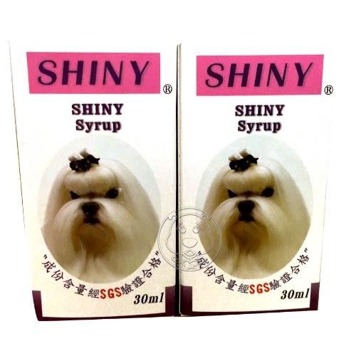 【培菓平價寵物網】從體內作調整《雪亮》口服美容精華液-30ml/1瓶