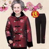 奶奶裝冬裝棉衣套裝 中老年人女裝冬季外套 冬天老人唐裝太太衣服