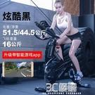 健身車 藍堡動感單車健身房器材腳踏運動自行車靜音家用室內健身車 3C優購HM