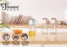 啄木鳥玻璃調味瓶/油壺-大380ml