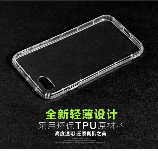 【品質價格保證】空壓殼 三星 S8手機殼 S 8防摔 氣墊 防摔殼 保護套 矽膠套