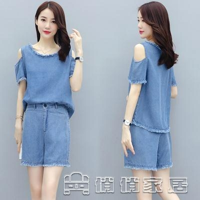 時尚套裝 牛仔短褲套裝女夏2021新款韓版洋氣時尚減齡顯瘦小個子露肩兩件套 16【免運快出】