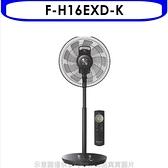 Panasonic國際牌【F-H16EXD-K】16吋nanoe奈米水離子-晶鑽棕電風扇