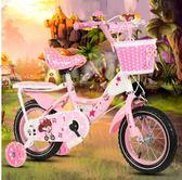 兒童自行車2-3-4-5-6-7-8-9-10歲女孩公主款小孩自行車寶寶腳踏童車 igo 美芭