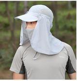 618好康又一發曬遮臉帽釣魚帽速干騎行帽防紫外線