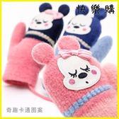 兒童手套-兒童手套保暖加絨可愛毛線寶寶全指手套 MG小象