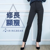 中大尺碼--知性都會女性風顯瘦簡約百搭前雙口袋西裝窄口褲(黑S-5L)-P136眼圈熊中大尺碼