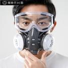 電焊面具 防塵口罩防毒防工業粉塵打磨灰粉面具全面罩水泥廠全臉煤礦