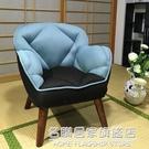 喂奶椅 單人孕婦靠背哺乳沙發椅子 日式小戶型布藝沙發和室兒童椅 NMS名購新品