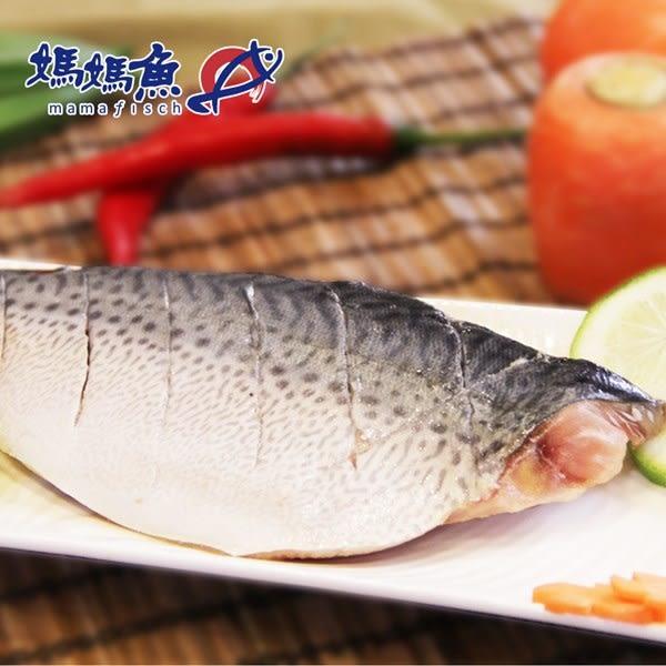 媽媽魚N.挪威鯖魚魚排(150g/片,共3片)﹍愛食網