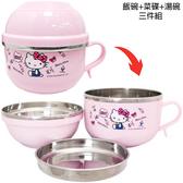 HELLO KITTY泡麵碗不鏽鋼環保碗飯碗菜碟湯碗3件組 168951【77小物】