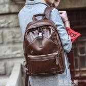 防盜潮流男士雙肩包皮包包青年學生書包時尚個性背包電腦包旅行包 藍嵐