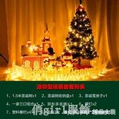 聖誕節裝飾品大型場景布置用品3米鐵藝雪人樹酒店商場發光鹿拉車 聖誕狂歡節