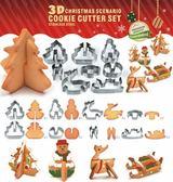 【BlueCat】聖誕節手作3D立體雪橇麋鹿不銹鋼餅乾模具(8件組)