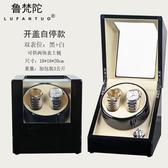 搖錶器 機械錶自動上鍊盒進口機芯轉錶器晃錶器搖擺錶盒xw 【快速出貨】