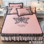 床裙冰絲席涼席三件套1.8m床夏季可水洗摺疊夏天空調軟席子1.5米2 快意購物網 NMS