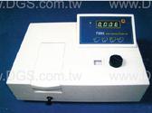 可見光分光光譜儀VIS Spectrophotometer
