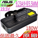 ASUS 180W (原廠)-華碩 19.5V,9.23A,FX503,FX503VD,FX503VM,ADP-180EB D,ADP-180HB D,ADP-180MB F, FA180PM111